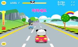 Lets Go Karting Korean  screenshot 3/6