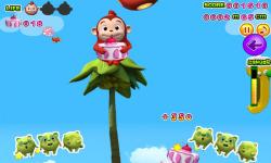 Monkey Cake screenshot 4/4