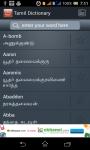 Tamil Dictionary Free screenshot 1/5