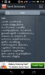 Tamil Dictionary Free screenshot 2/5