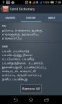 Tamil Dictionary Free screenshot 5/5