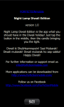 Nighlamp: Diwali screenshot 3/3