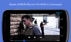 VOA  Thai screenshot 2/6