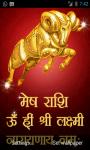 Rashi Mantra Live Wallpaper screenshot 2/3