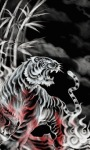 Tiger Art Live Wallpaper screenshot 2/3