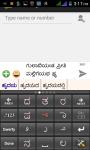 Kannada PaniniKeypad IME screenshot 1/5