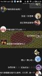 Pixall screenshot 4/5