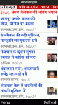 NavbharatTimes screenshot 1/4