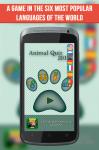 Animal Quiz 2015 screenshot 5/6