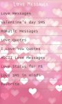 Romantic Love Message screenshot 1/4