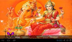 3D Hinduism God Live Wallpaper screenshot 2/5