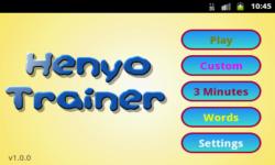 Henyo Trainer Game screenshot 2/5