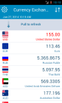 Easy Currency Rates screenshot 4/4