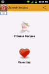 Chinese Food Recipes Free screenshot 1/3