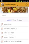 Chinese Food Recipes Free screenshot 2/3