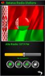 Belarus  Radio Stations screenshot 3/4