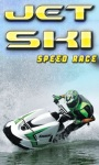 Jet Ski Speed Race screenshot 1/1