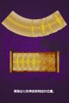 1Tarot Hexagram Spread screenshot 4/4