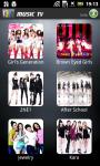 All Girls Generation Music Video screenshot 1/6
