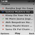Nusrat Sings in Punjabi Lite screenshot 2/2