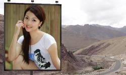 Beauty road Frames screenshot 3/3