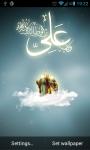 Eid al Ghadeer screenshot 1/3