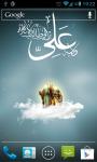 Eid al Ghadeer screenshot 2/3
