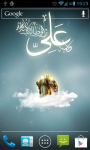 Eid al Ghadeer screenshot 3/3