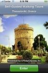 Thessaloniki Map and Walking Tours screenshot 1/1