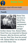 Ratan Tata screenshot 1/3