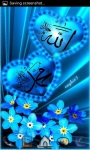 Islamic Blue Hearts LWP screenshot 2/3