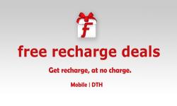 Free Recharge Deals screenshot 1/6
