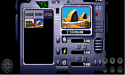 Dune 2 Mission Sardaukar screenshot 5/5