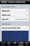 QuakeSOS - Nieuws aardbevingen + SOS en Veilig signalen screenshot 1/1