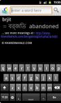 Bengali to English Dictionary screenshot 1/3