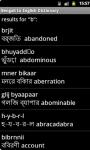 Bengali to English Dictionary screenshot 2/3