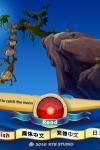 The Monkeys Who Tried to Catch the Moon - by Rye Studio screenshot 1/1