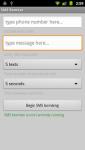 SMS Text Bomber screenshot 1/1