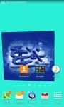 3D Rotation Allah LWP screenshot 1/3