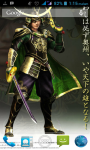 Samurai Warrior Wallpaper screenshot 2/3