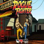 Rogue Fighter Lite screenshot 1/2