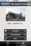 DubaiPoliceE screenshot 1/1