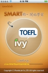 TOEFL-IVY screenshot 1/1