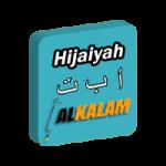 Hijaiyah screenshot 1/1
