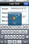 GTalk (Google Talk) Messenger screenshot 1/1