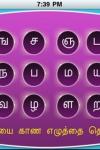Tamil Flash Cards screenshot 1/1