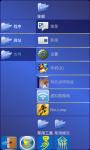PackageAll screenshot 1/4