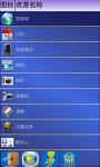 PackageAll screenshot 3/4