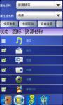 PackageAll screenshot 4/4
