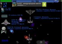 Space Alien Warrior screenshot 1/6